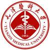 天津医科大学在职研究生