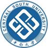 中南大学在职研究生