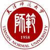 天津师范大学在职研究生